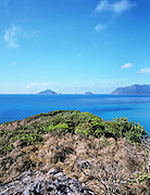 Headland with views to islands in the Con Dao Archipelago.