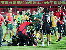 China v Australia soccer brawl