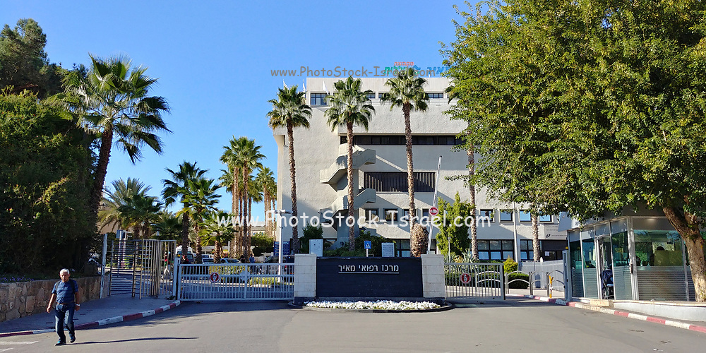 The entrance to Meir Medical Center in Kfar Saba, Israel.