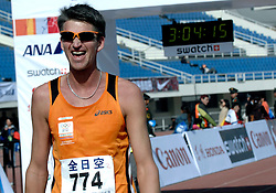 21-10-2007 ATLETIEK: ANA BEIJING MARATHON: BEIJING CHINA<br /> De Beijing Olympic Marathon Experience georganiseerd door NOC NSF en ATP is een groot succes geworden / 774<br /> ©2007-WWW.FOTOHOOGENDOORN.NL