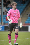 Ritchie Branagan (Chorley) during the Vanarama National League North Play Off final match between FC Halifax Town and Chorley at the Shay, Halifax, United Kingdom on 13 May 2017. Photo by Mark P Doherty.