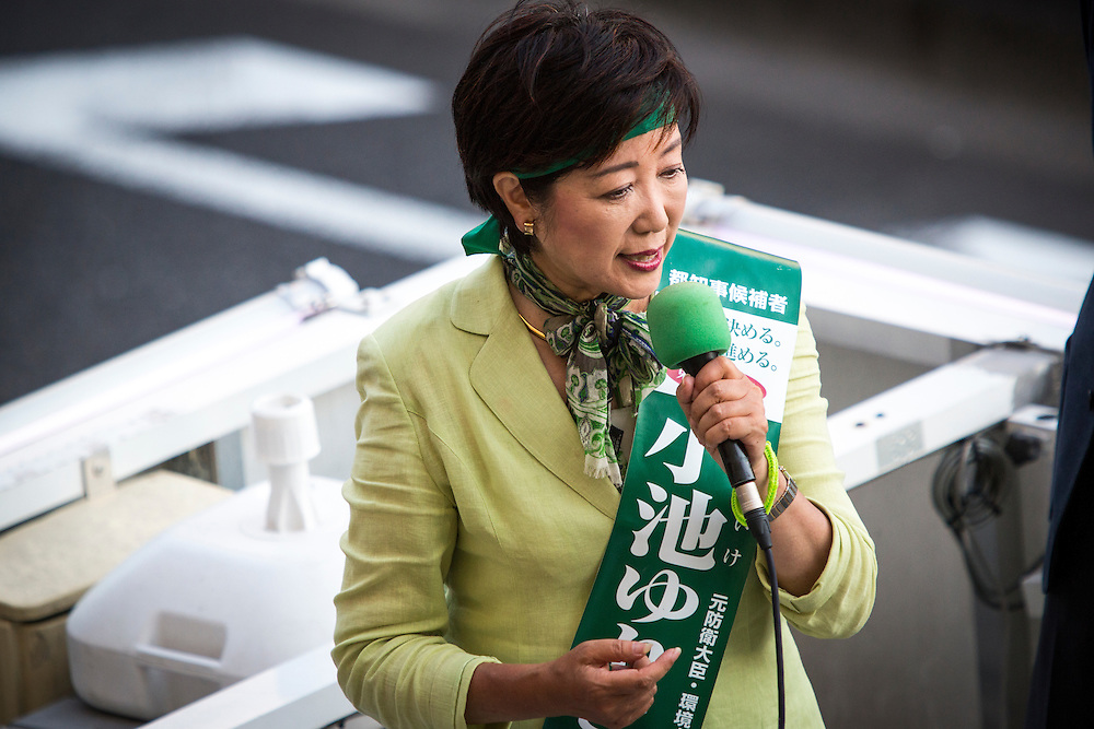 TOKYO, JAPAN - JULY 29 : Candidate Yuriko Koike a Liberal Democratic Party lawmaker and former defense minister delivers speech during the Tokyo Gubernatorial Election 2016 campaign rally outside of Korakuen station, Tokyo, Japan on Friday, July 29, 2016. Tokyo residents will vote on July 31 for a new Governor of Tokyo who will deal with issues related to the hosting of the Tokyo Summer Olympics and Paralympics in 2020.  (Photo: Richard Atrero de Guzman/NURPhoto)