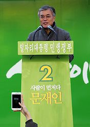 Moon Jae-in, presidential candidate of South Korea's Democratic United Party, speaks during the election campaign in Incheon, South Korea, December 17, 2012, Photo by Imago / i-Images...UK ONLY