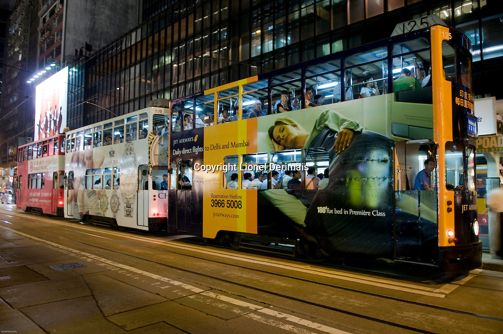 Tramways on Des Voeux Road, Central, Hong Kong.