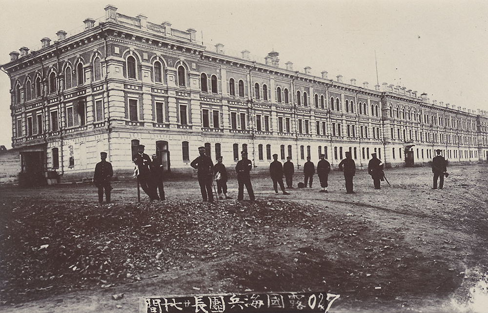 Captured Russian Navy divisional headquarters, in Ryojun (now Lushun City). Russo-Japan War 1905.<br /> <br /> Mitsumura Shashin-han photo unit<br /> <br /> Matte collodion printing-out-paper print (POP).<br /> Size: Approx. 5 1/2 in. x 3 3/4 in. (140 mm x 95 mm).<br /> <br /> <br /> <br /> <br /> <br /> <br /> <br /> <br /> <br /> <br /> <br /> <br /> <br /> <br /> <br /> <br /> <br /> <br /> <br /> <br /> <br /> <br /> <br /> <br /> <br /> <br /> <br /> <br /> <br /> <br /> <br /> <br /> <br /> <br /> <br /> <br /> <br /> <br /> <br /> <br /> <br /> <br /> <br /> <br /> <br /> <br /> <br /> <br /> <br /> <br /> <br /> <br /> <br /> <br /> <br /> <br /> <br /> <br /> <br /> <br /> <br /> <br /> <br /> .