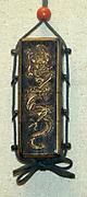 Inro- Lacquer on wood veneer; dragon; Kan seal; circa 1700-1800 Coral bead.