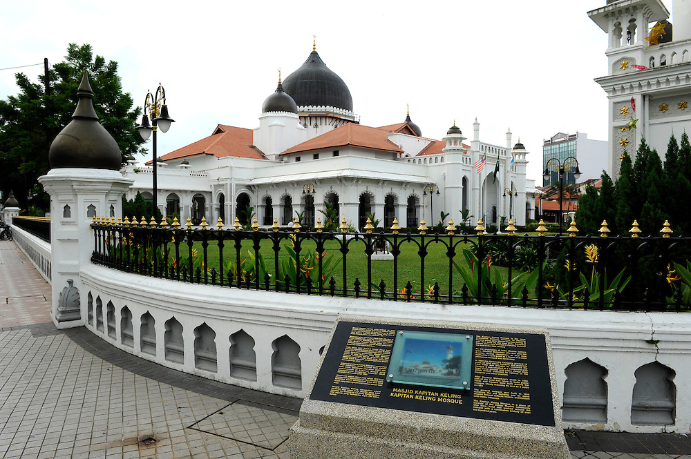 Kapitan Keling Mosque in Penang, Malaysia.  Present mosque built in 1916.  Its dome shaped minaret reflects Islamic architecture with Indian influence.  <br />