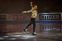 KELOWNA, BC - OCTOBER 24:  Men's figure skater Elladj Balde of Canada performs in the gala of Skate Canada International at Prospera Place on October 24, 2019 in Kelowna, Canada. (Photo by Marissa Baecker/Shoot the Breeze)