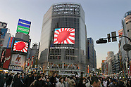 2010 Japan, 'TokyoLand' col.