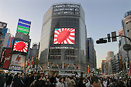 Video for the 'Marine Self Defence Force', of Japan, the rising sun flag of Japan, in a promotional video for the Marines Force, which plays on 3 screens above the streets of the Shibuya district...