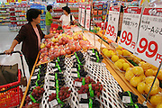 "(KEIKO MATSUDA IS MODEL RELEASED). Grocery store in Yomitan Village, Okinawa, where Keiko Matsuda does some of her shopping. (Supporting image from the project Hungry Planet: What the World Eats) The Matsuda family of Yomitan Village, Okinawa is one of the thirty families featured, with a weeks' worth of food, in the book Hungry Planet: What the World Eats. Hara hachi bu: ""eat only until 80 percent full,"" say older Okinawans. The island has been the focus in recent years of researchers trying to discover why a disproportionately large number of Okinawans are living to age 100 or more."