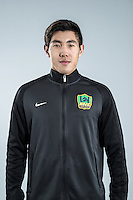 Portrait of Chinese soccer player Su Boyang of Guizhou Hengfeng Zhicheng F.C. for the 2017 Chinese Football Association Super League, in Guiyang city, southwest China's Guizhou province, 23 February 2017.