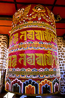Prayer Wheel, Paro, Bhutan