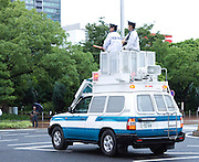 Aichi police escorting a citizen group staging a small protest possibly against China's claims against the Senkaku Islands (known as Daiyou Islands in China).