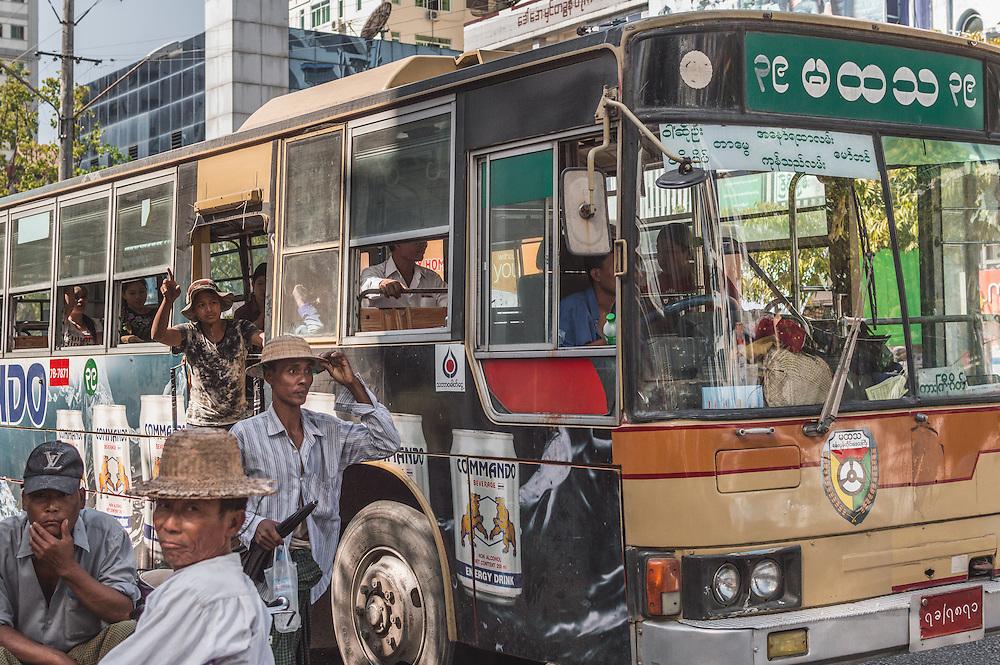 Commando | Yangon, Myanmar