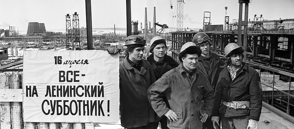 Soviet workershold bunner reads 'All to a Leninsky day of unpaid work' in Novokuznetsk, Kuzbass region, Eastern Siberia, 16 April 1984. B&W negative film 35mm.