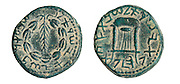 "Bronze coin from the Shimon Bar Kokhba revolt 132-135 AD. Left wreath and inscription ""Shimon Nasi Israel"" Right Lyre with 5 strings"
