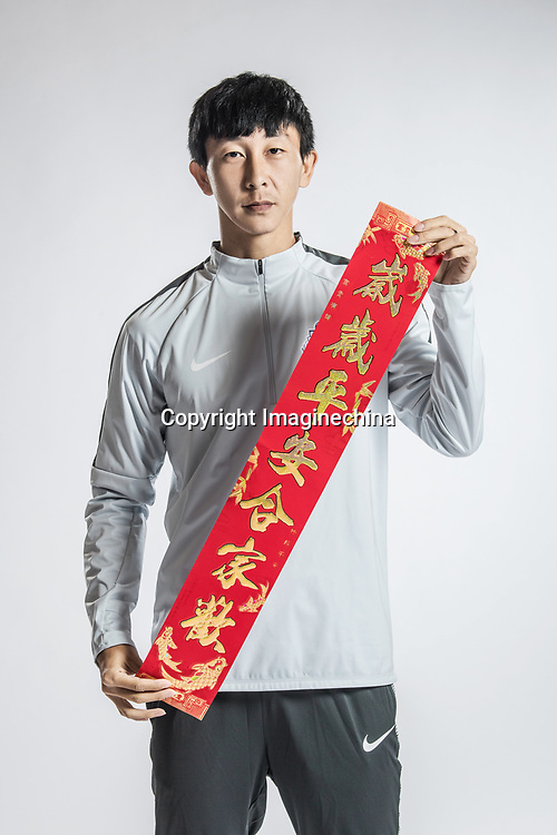 **EXCLUSIVE**Portrait of Chinese soccer player Cui Ming'an of Dalian Yifang F.C. for the 2018 Chinese Football Association Super League, in Foshan city, south China's Guangdong province, 11 February 2018.