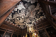 Kennin-ji Temple is Kyoto's oldest Zen temple.  The temple is a perfect stop when exploring Gion. One of the temple's most attractive features, apart from its superb garden, are the dragons painted on the ceiling of the temple's main hall.