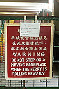 Star Ferry pedestrian warning sign Kowloon, Hong Kong.