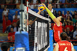 China Zeng Chunlei fights over the net