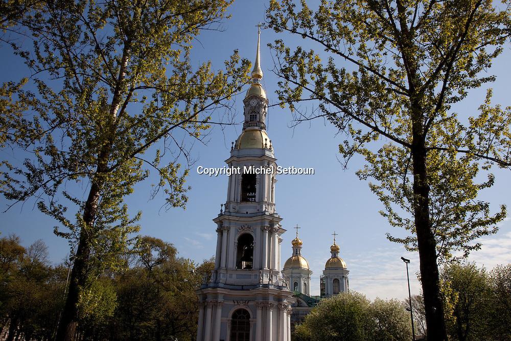 Saint Nicholas of the Sailors Church  on Griboedova canal. Russia, St Petersburg,  .///.eglise saint Nicolas des marins sur le canal Griboedova Saint Petersbourg. Russia