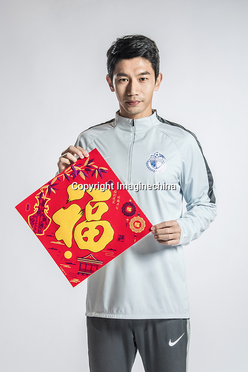 **EXCLUSIVE**Portrait of Chinese soccer player Zhu Ting of Dalian Yifang F.C. for the 2018 Chinese Football Association Super League, in Foshan city, south China's Guangdong province, 11 February 2018.