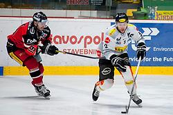 01.03.2016, Ice Rink, Znojmo, CZE, EBEL, HC Orli Znojmo vs Dornbirner Eishockey Club, Viertelfinale, 3. Spiel, im Bild v.l. Roman Tomas (HC Orli Znojmo) James Arniel (Dornbirner) // during the Erste Bank Icehockey League 3rd quarterfinal match between HC Orli Znojmo and Dornbirner Eishockey Club at the Ice Rink in Znojmo, Czech Republic on 2016/03/01. EXPA Pictures © 2016, PhotoCredit: EXPA/ Rostislav Pfeffer