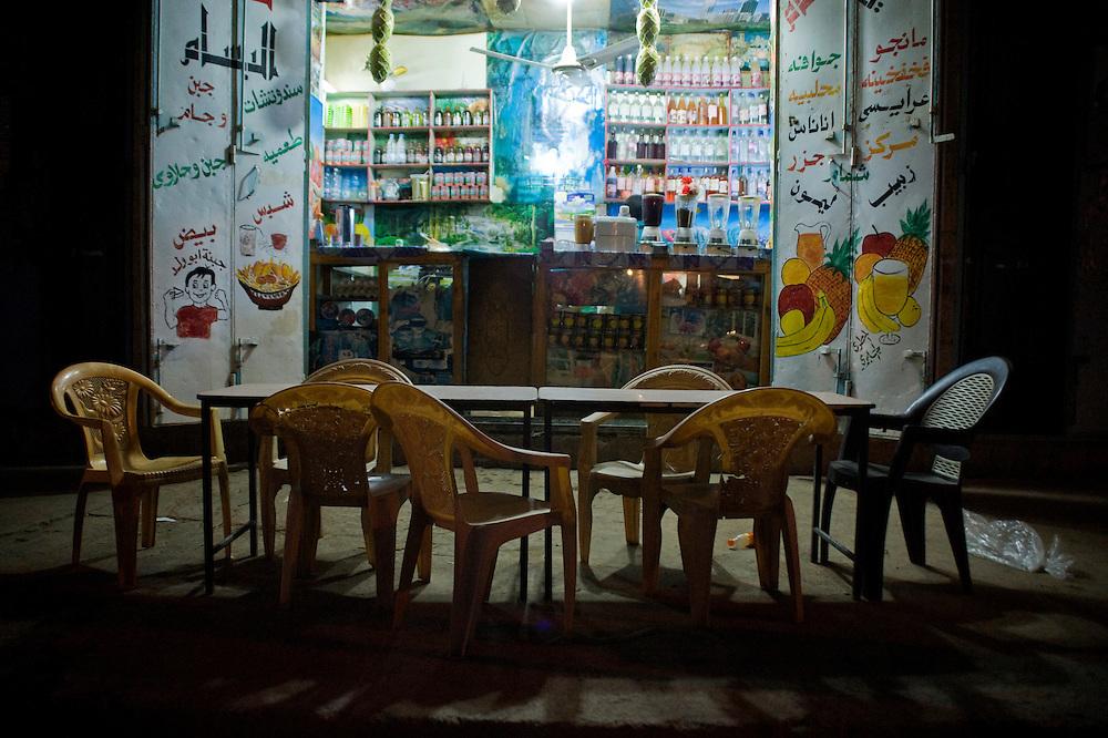 The fresh juices shop
