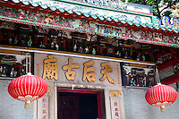 Front of Tin Hau Temple in Hong Kong