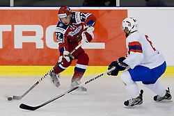 Artemi Panarin or Russia B during ice-hockey match between Norway and Russia B in Slovenia Euro ice hockey challenge, on December 17, 2011 at Hala Tivoli, Ljubljana, Slovenia. (Photo By Matic Klansek Velej / Sportida)