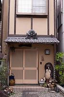 A small Japanese hostel on the streets of Kyoto near Kiyomizudera Temple.
