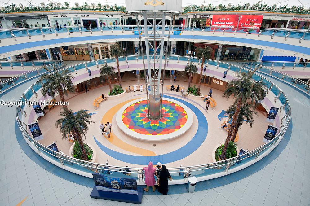 Interior of Marina shopping Mall in Abu Dhabi UAE