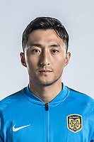 **EXCLUSIVE**Portrait of Chinese soccer player Yang Boyu of Jiangsu Suning F.C. for the 2018 Chinese Football Association Super League, in Nanjing city, east China's Jiangsu province, 23 February 2018.