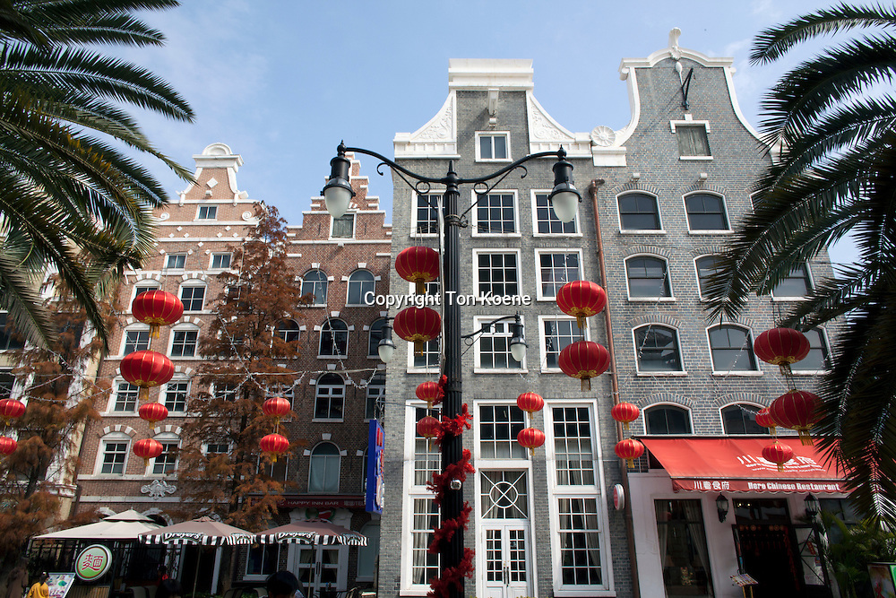 Dutch houses built in Macau, China