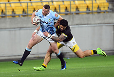 Wellington-Rugby, Mitre 10 Cup, Wellington v Northland