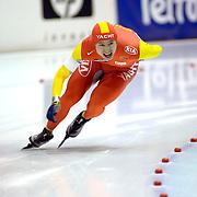 NLD/Heerenveen/20060121 - ISU WK Sprint 2006, Yu Li