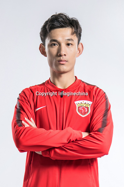 **EXCLUSIVE**Portrait of Chinese soccer player Wang Shenchao of Shanghai SIPG F.C. for the 2018 Chinese Football Association Super League, in Shanghai, China, 4 February 2018.