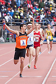 118th Penn Relays- College