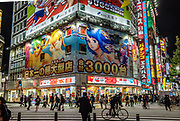 Kabukicho entertainment and neon red-light district glows brightly at night in Shinjuku ward, Tokyo, Japan. Kabukicho was named from late-1940s plans to build a kabuki theater which never happened.