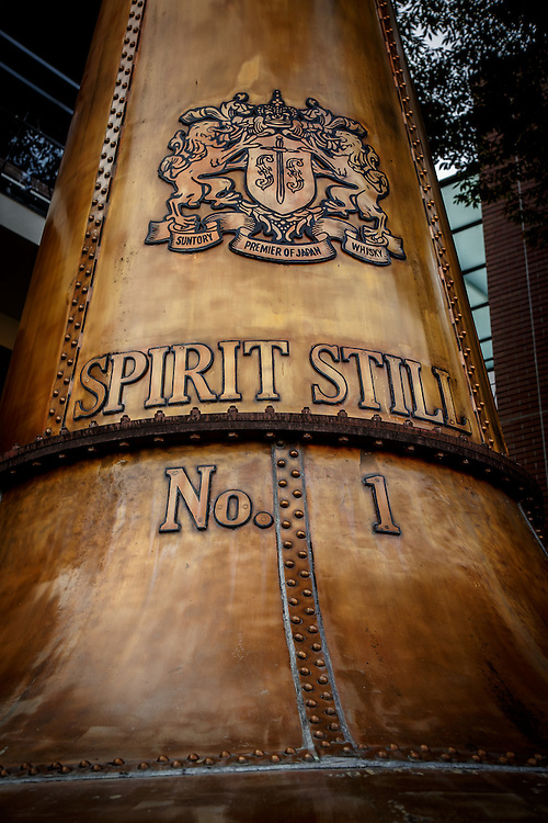 Yamazaki's original Spirit Still No. 1 at Yamazaki Distillery in Yamazaki, Osaka Prefecture, Japan, November 6, 2015. Gary He/DRAMBOX MEDIA LIBRARY
