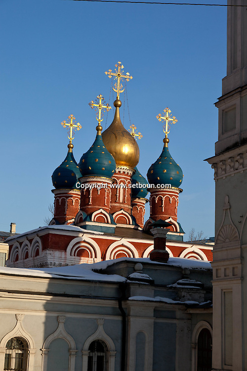 Moskow Russia /// Moscou Russie