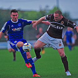 Stenhousemuir v Peterhead | Scottish League One | 25 October 2014