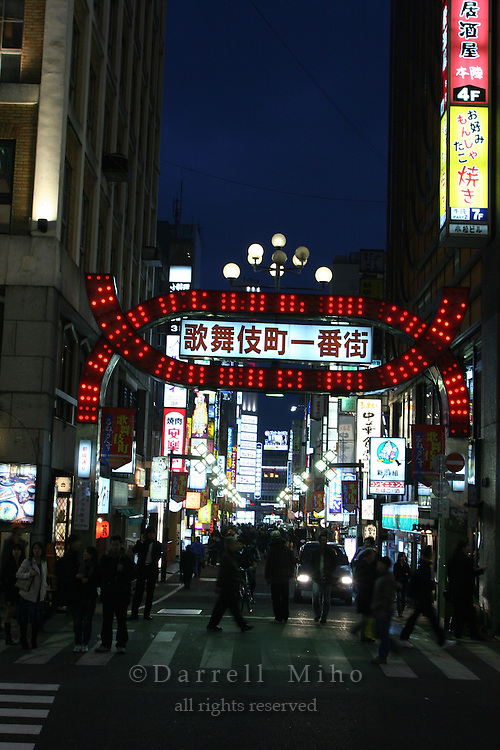Mar 7, 2006; Tokyo, JPN; Shinjuku.Colorful signs light up the night along the busy Yasukuni-dori in Shinjuku...Photo credit: Darrell Miho