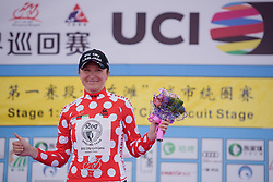 Mia Radotic earns the climbers jersey at Tour of Chongming Island - Stage 1. A 118.8km road race on Chongming Island, China on 5th May 2017.