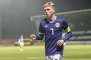 Connor Smith (C)(Heart of Midlothian) comes across to take a corner during the U17 European Championships match between Portugal and Scotland at Simple Digital Arena, Paisley, Scotland on 20 March 2019.