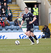 Dundee's Stephen McGinn - Dundee v Celtic, William Hill Scottish Cup fifth round at Dens Park <br /> <br /> <br />  - &copy; David Young - www.davidyoungphoto.co.uk - email: davidyoungphoto@gmail.com