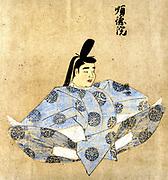 Emperor Juntoku (1197 – 1242)84th emperor of Japan, reigned from 1210 to 1221