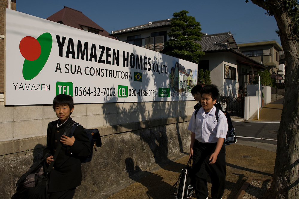 Residents of the  Homi Danchi area of Toyota City,  Nearly all the  residents are Foreigners  with about 1/2 of them from Brazil. .. Most  work at Toyota Factories or companies  of  the Toyota Group.