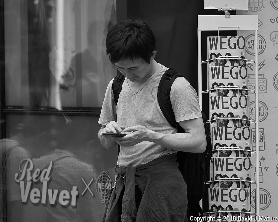 Afternoon walkabout in and around the Harajuku district of Shibuya in Tokyo. Image taken with a Leica CL camera and 55-135 mm lens.